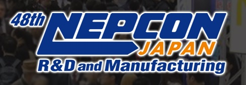 Nepcon Japan Logo