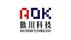 AOK Technologies Logo Thumbnail