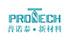 Protech Logo Thumbnail