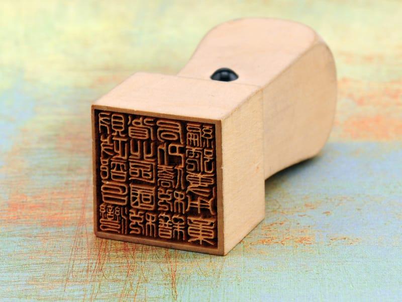 Laser Engraved Wood Stamp Close Up