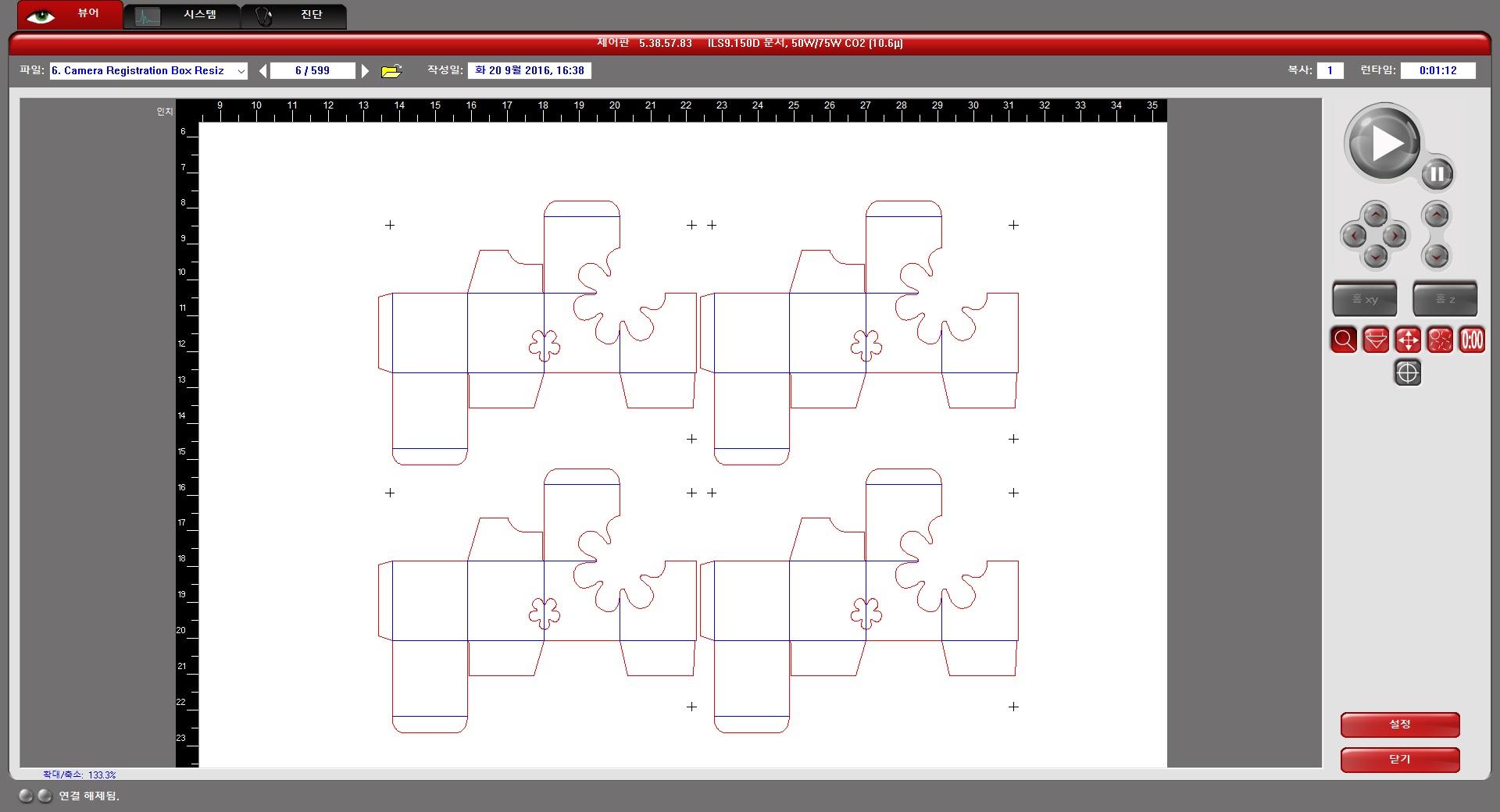 XLS 시스템에 나타난 대로 중복으로 단일 카메라 등록 공정의 복사본 4개가 생성된 레이저 시스템 소프트웨어