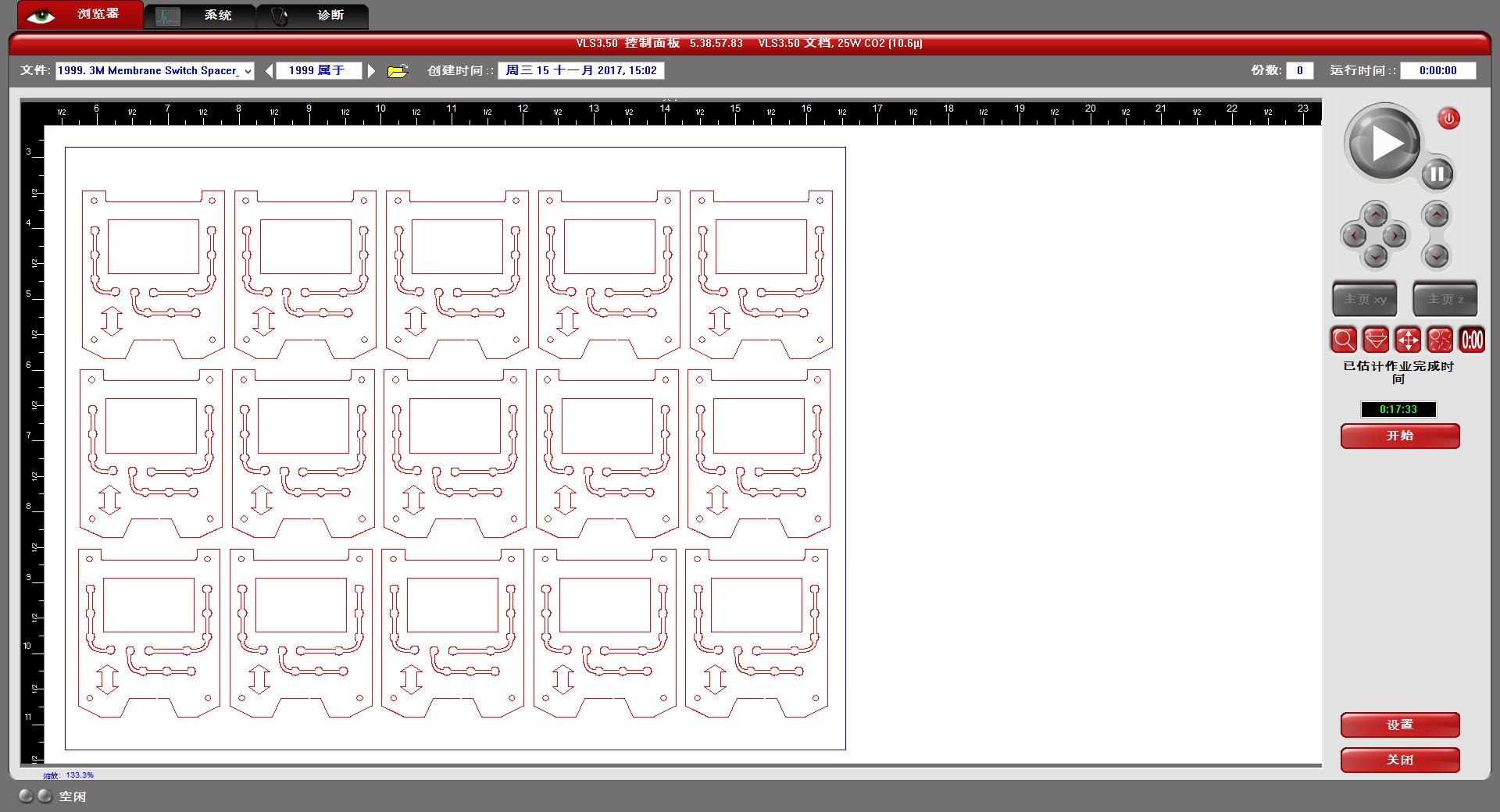 激光系统软件,其中包含通过复制功能生成的四个相机配准过程副本,如XLS系统上所示