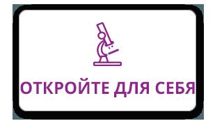discover-russia
