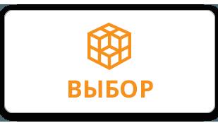 build-russia