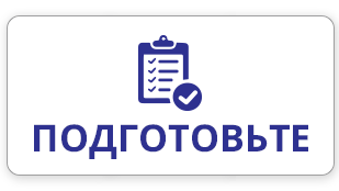 consider-russia