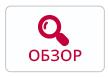 icon-explore-ru