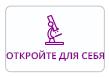 icon-discover-ru