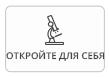 icon-discover-ru-active