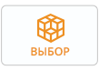 icon-build-ru