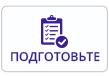 icon-consider-ru