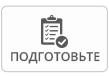 icon-consider-ru-active
